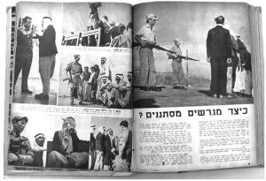 """المجلة الأسبوعية """"هعولام هزي""""، العدد رقم 661 (1950)ه"""